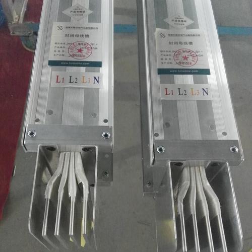 CFW密集型母线槽规格